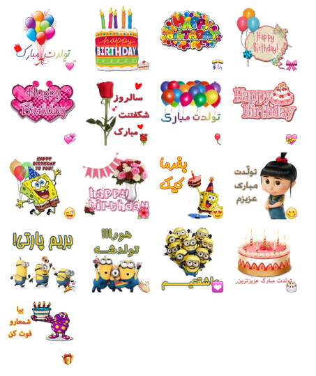happy birthday stickers telegram