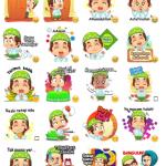 Stickers Ramadhan Telegram Messenger