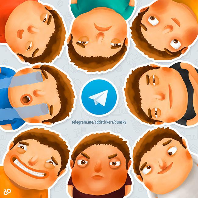 Boy   Stickers Telegram
