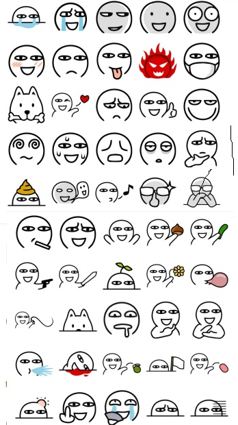 aru sticker emoticon