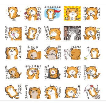 Stickers Japan