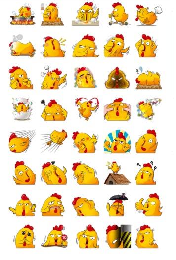 Hot Chicken stickers telegram messenger