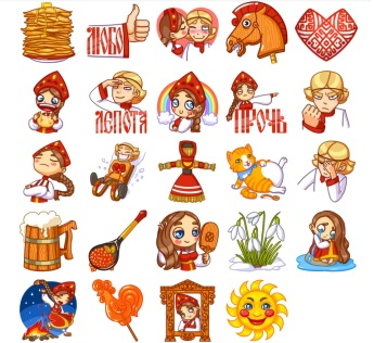 Maslenitsa Orange Stickers Best Telegram