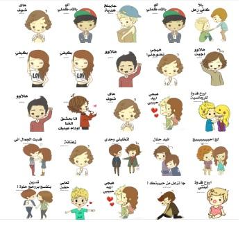 aliandra stickers love