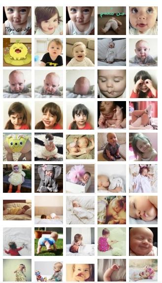 Baby Stickers Telegram