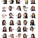 Telegram Stickers Cewek Cantik Indonesia Lucu