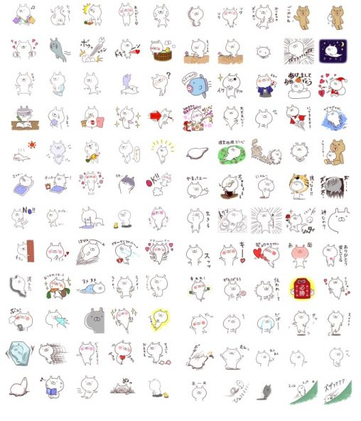 Usamaru Telegram Stickers Pack Caracters