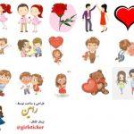 Girl Stickers Romantics Moment on Telegram Stickers