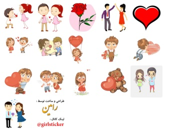 Girl Stickers Romantics Moment on Telegram Stickers