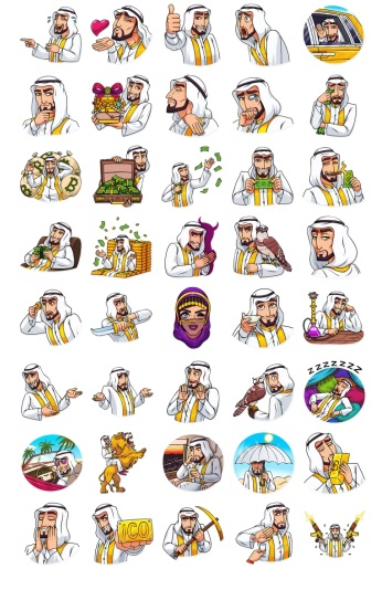 Sheikh It Telegram