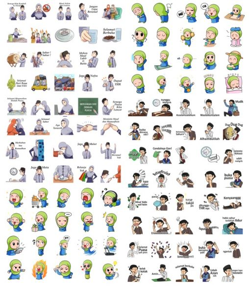 Ramadan Telegram Stickers Full Pack